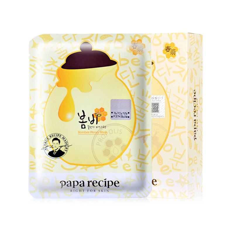 韩国papa recipe春雨蜂胶面膜批发零售招代理