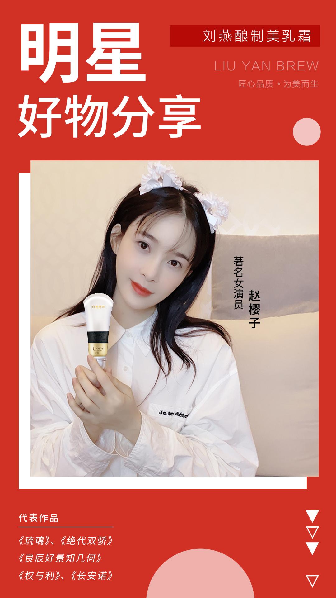 有人用刘燕酿制美乳霜丰胸成功吗?如何打造自己的胸器