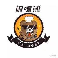 闲嘴熊食品如何代理