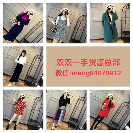 时尚潮流女装,厂家一手货源,招加盟招代理