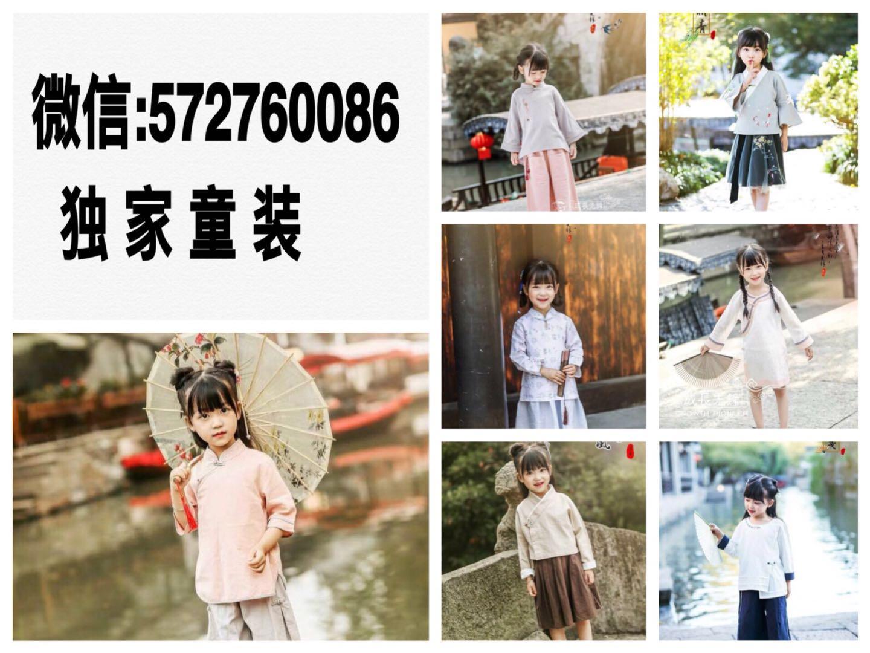 可欣妈微商童装女装 品牌玩具 基诺浦 微信招代理 厂家直销