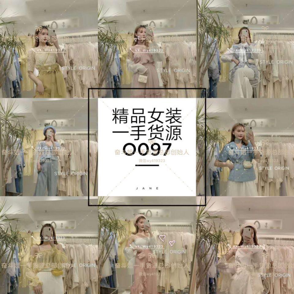 8800家微商童装女装一手货源号加盟总部创始人