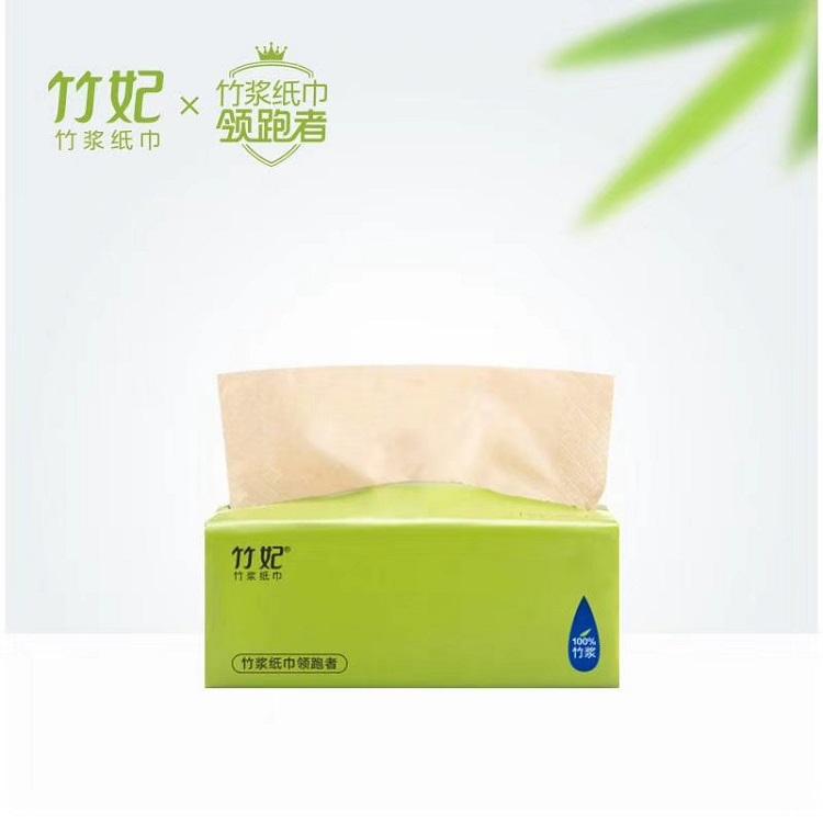 為什么說竹妃竹纖維紙是整個竹漿紙行業中的領導品牌?