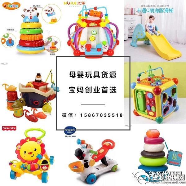 儿童玩具 纸尿裤 一手货源总部 招代理加盟
