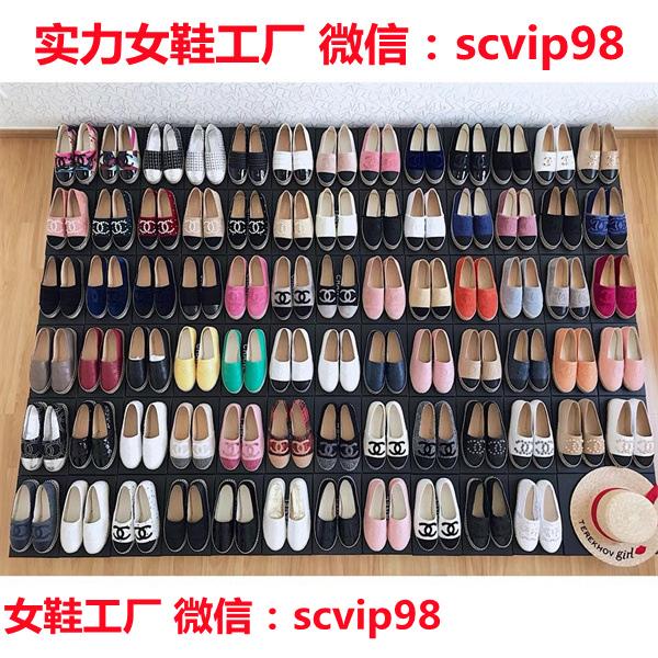 一手大牌奢侈品女鞋工厂直销