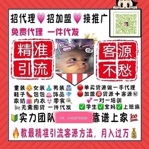 寶媽學生必備一手廠家童裝女裝貨源零囤貨一件代發