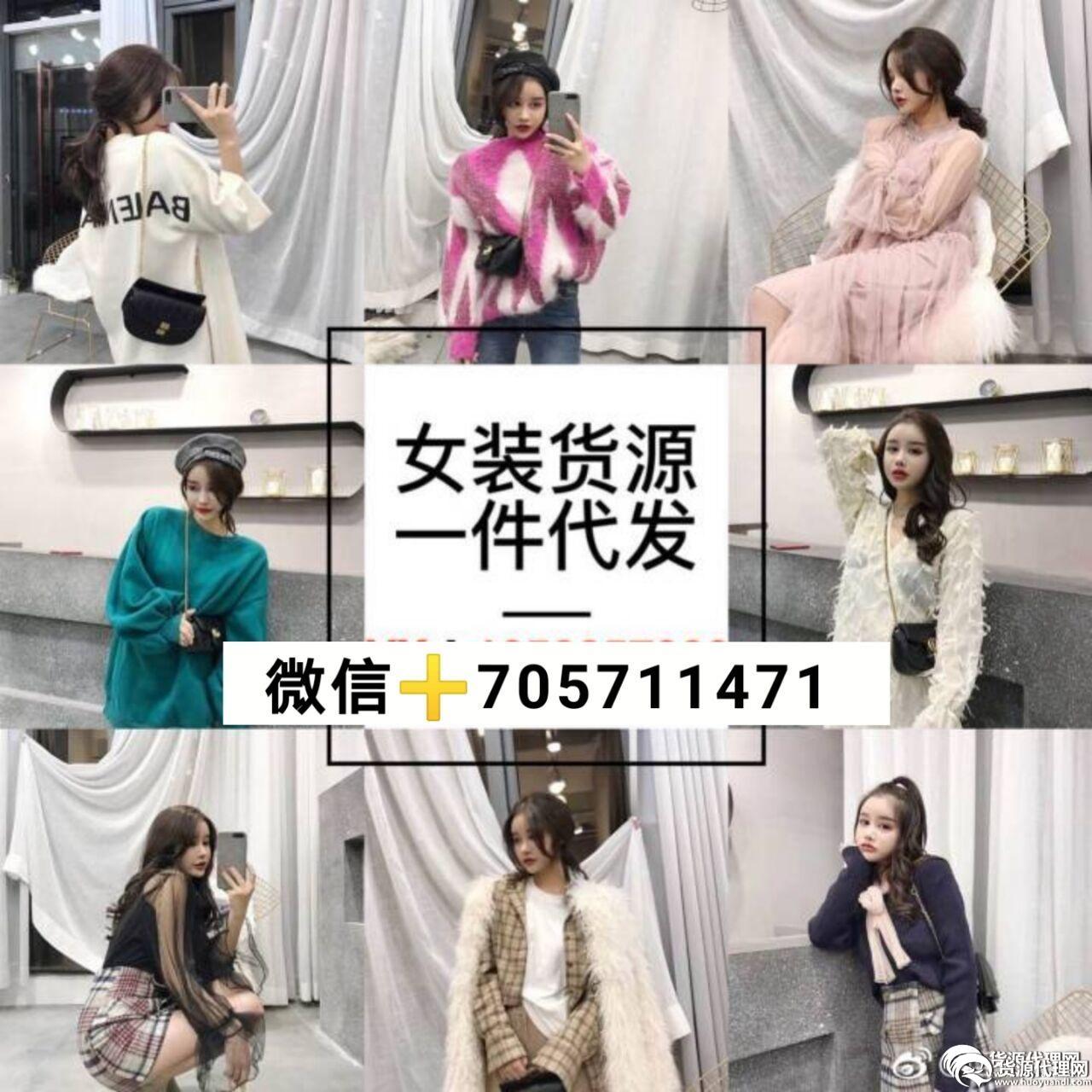 精品童装女装 微商免费代理 一手货源 一件代
