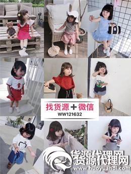 最新童装厂家货源,货源直供,接受实体批发,适合宝妈做的小生意