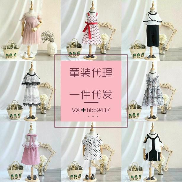 各种价位,最时尚最潮流最新款童装女装 厂家直销,利润最大