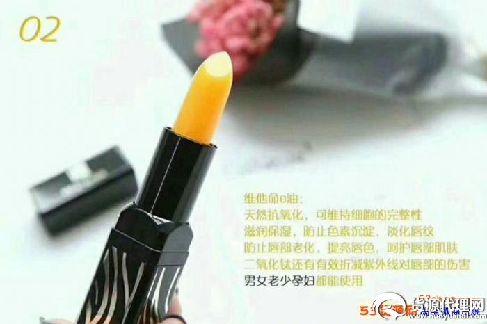 传奇今生红樱桃唇膏诚招全球代理商