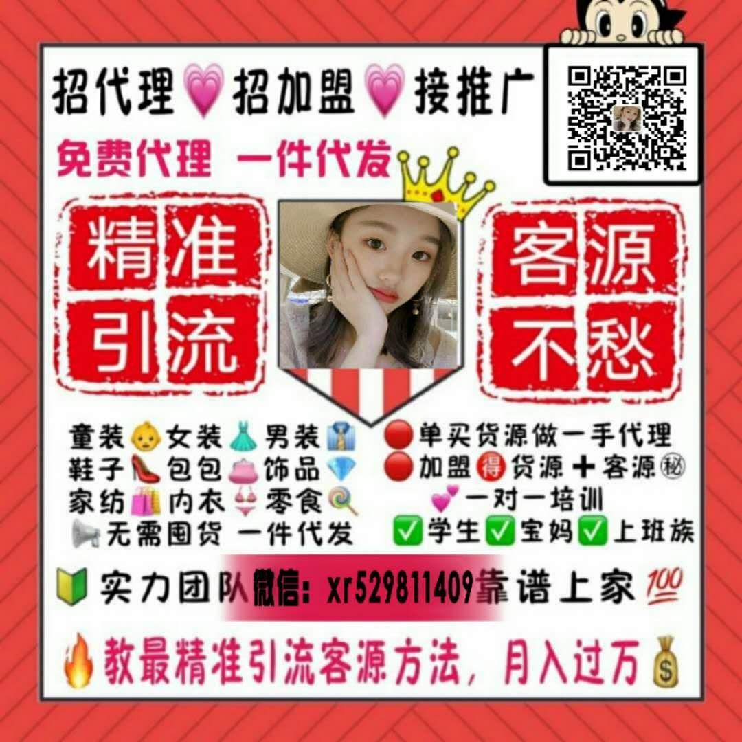 杭州四季青女装服装一手货源批发 一件代发无需囤货