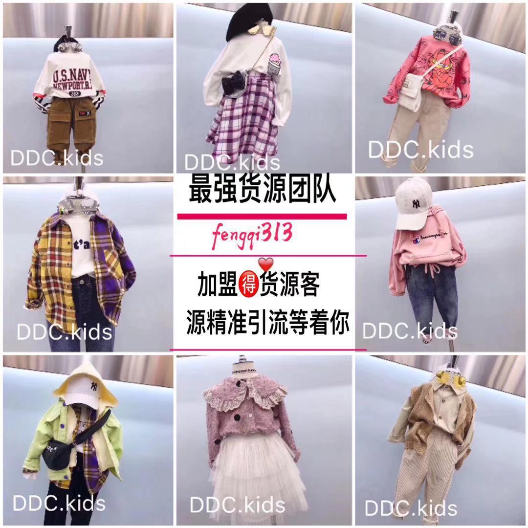 欧韩女装童装 厂家批发货源一件代发 招加盟 教精准引流+淘宝