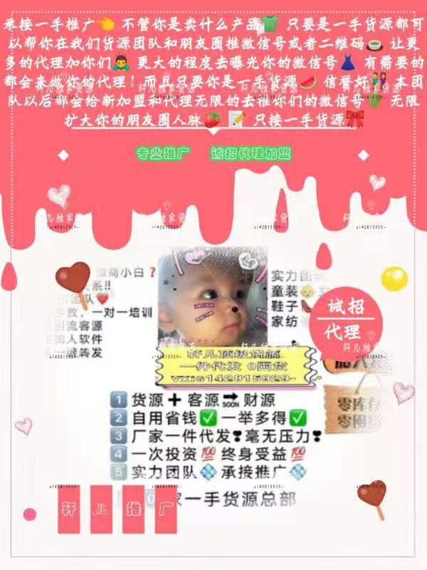韩版童装一手货源每天出单100件,日入2000元