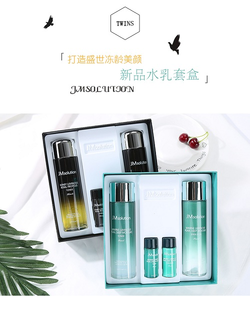 JM solution水光蜂蜜水乳套盒厂家总代理批发
