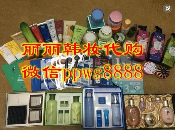 韩妆护肤品,全国免费招代理,厂家直销,一件代发