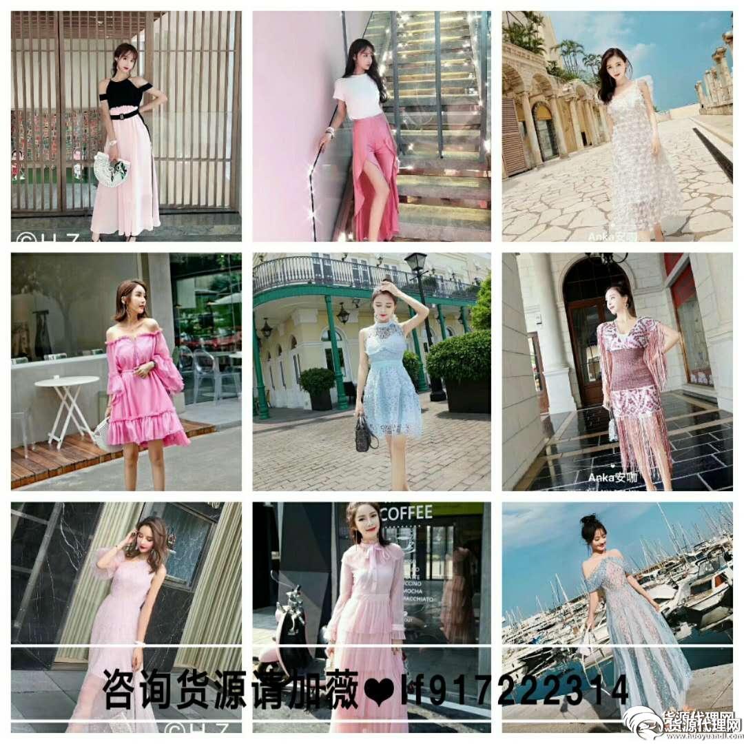 中欧韩 女装童装 一件代发免费代理 微商实体 接推广