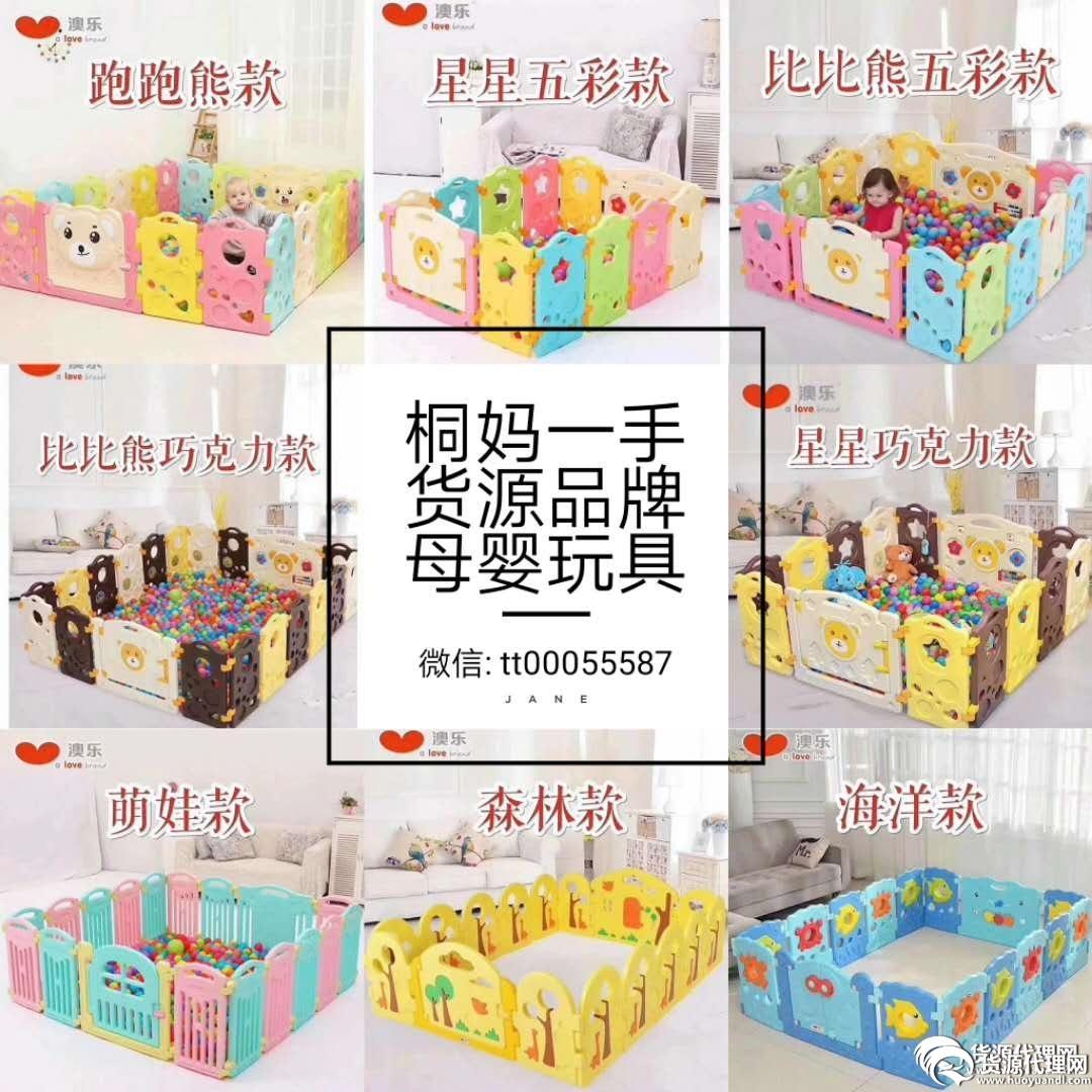 品牌母婴玩具一手货源一件代发0基础培训推广引流精准客源