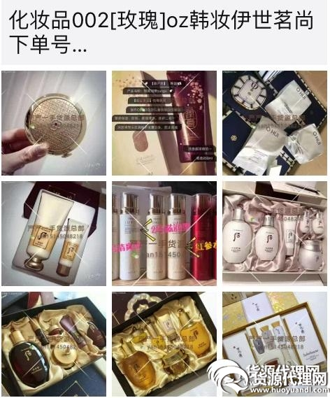 正规厂家化妆品一手货源,厂家批发,免费代理