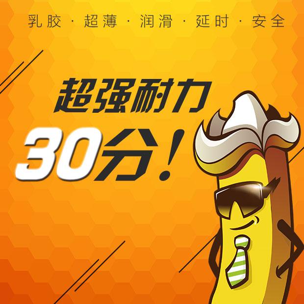 香蕉计划好不好?怎么代理?怎么赚钱?