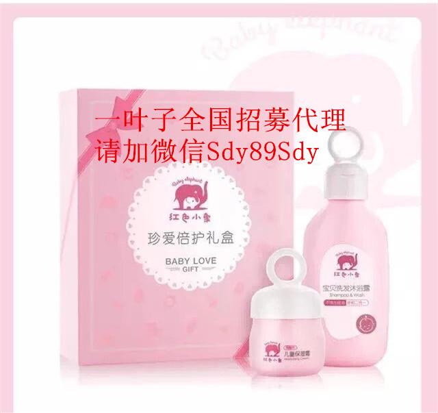 赵薇代言的红色小象安全吗?红色小象适合宝宝的洗护用品