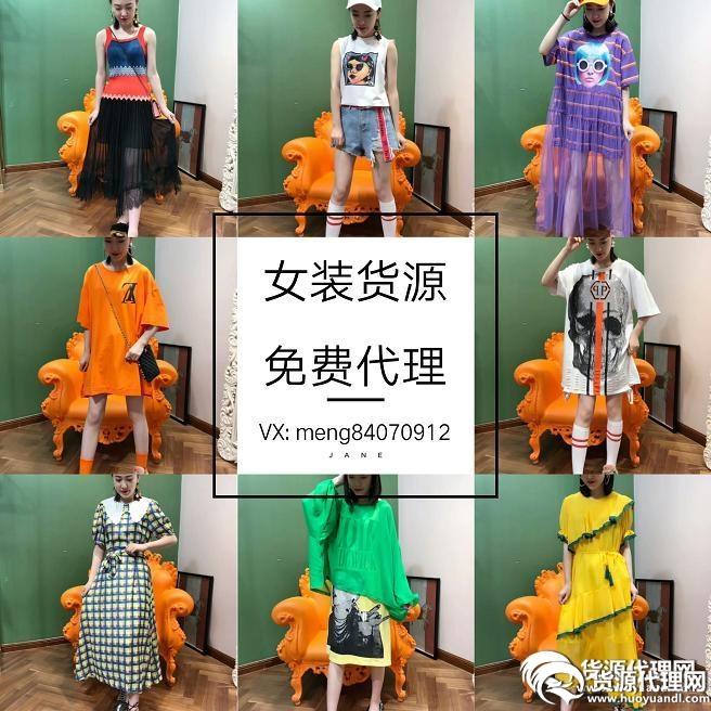 男装超低价男女装童装厂家一手货源 一件代发,招代理加盟