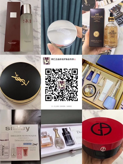 正品欧美日本韩国泰国化妆品护肤品代理一手货源批发 化妆品一手货源代购代理