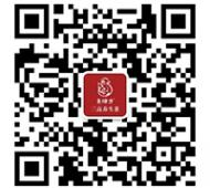 王储三高沙菊茶:做助力健康中国的先行者