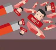 2017年微商卖什么最赚钱