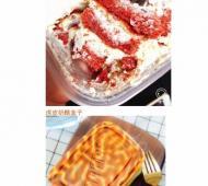 蛋糕甜品零食 全国顺丰一件代发